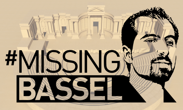 Missing Bassel.png